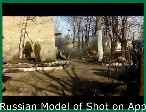 Russian Version of Shot on iPhone.