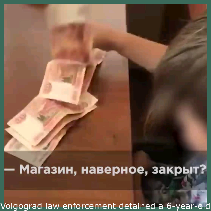 Volgograd police detained a 6-year-old boy who stole 275,000 rubles from his house and walked around the city with them, intending to spend everything on toys.