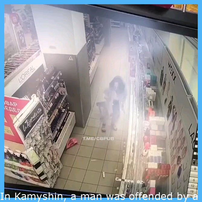 In Kamyshin, a man was offended by a saleswoman who refused to change a large bill.