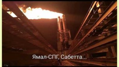 """Yamal-LNG factory, Sabetta, Russia. Emergency gas torch. Caption """"at 40 meters distance, clothes was warmed like after smoothing-iron"""""""